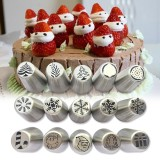 Christmas Tree Icing Piping Tips Russian Leaf Nozzle Cupcake Pastry Baking Intl Price