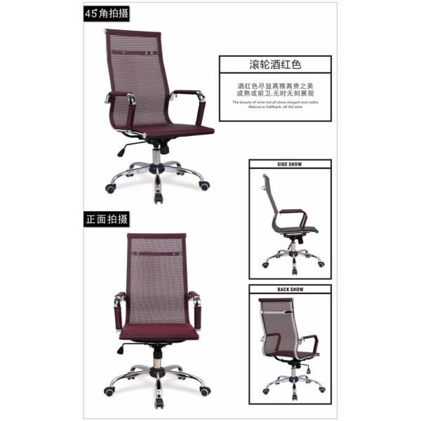 UMD Designer High Back Full Mesh Executive Chair W20 (Free Installation) Singapore
