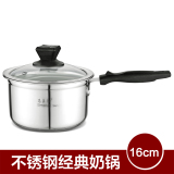 Low Cost Classic 16Cm Baby Electromagnetic Stove Milk Pot