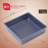 Clever Kitchen Baking Square Cake Oem Discount
