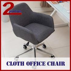 Cloth Office Chair - No Window - Grey