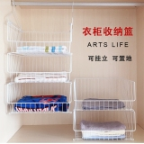 Sale Clothes Free Nail Seamless Layered Glove Rack Storage Rack Online On China
