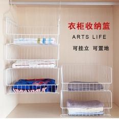 Buy Clothes Free Nail Seamless Layered Glove Rack Storage Rack