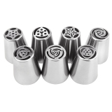 Sale Cocotina Kitchen Baking Russian Icing Piping Nozzles Tips Cake Decorating Sugarcraft Stainless Steel Pastry Tools Set Of 7 Cocotina Cheap