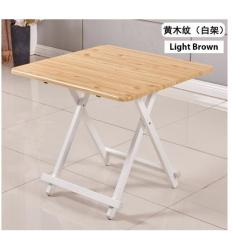 Colorful Folding Portable Foldable Table - Light Brown 80 X 74(h)cm By Wooolala.