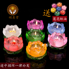 Retail Colorful Glass Lotus Lamp Holder Butter Lamps Lotus Candle Holder