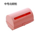 Compare Colorful Wall Hangers Garbage Bag Organizing Storage Box Prices