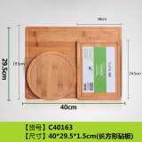Low Price Suncha Environmentally Friendly Rectangular Bamboo Cutting Board Set