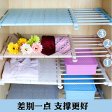 Wholesale Compartment Storage Multi Functional Telescopic Shoe Cabinet Shelf