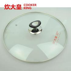 Wholesale Cooker King 26 Cm 28Cm Production Tempered Cover Glass