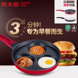 Buy Cooker King Breakfast Pot Non Stick Frying Pan Pancake Is Not Stick Small Frying Pan Multi Function Fried Egg Is 25 Cm On China