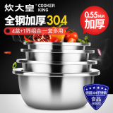 Cheap Cooking Large Royal With A Kitchen Wash Vegetables Basin Stainless Steel Pots Online