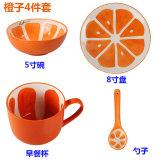 Price Compare Cool Ceramic Office Milk Coffee Breakfast Cup Mug Cup