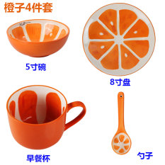 Price Cool Ceramic Office Milk Coffee Breakfast Cup Mug Cup On China