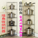 Get The Best Price For Corner Multi Layer Stainless Steel Fan Shaped Triangle Racks Pot Rack