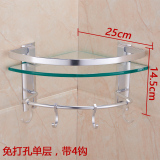Latest Corner Punched Bathroom Shelf Bathroom Tripod