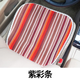 Buy Cotton Thread Car Seat Cushion Four Seasons Car Coaster Car Mat Oem Cheap