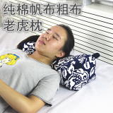 Buy Cotton Cover Full Buckwheat Pillow Cheap On China