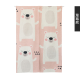 Cotton Linen Child Bedroom Kitchen Partition Curtain Door Curtain Coupon Code