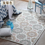 Low Price Machine Washable Carpet For Home