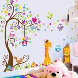 Creative Animals Lion Giraffe Fox Owl Tree Flowers Petals Home Decor Living Room Decals Kids Room Wall Stickers Mural Art Wallpaper Intl Zooyoo Discount