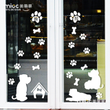 Who Sells The Cheapest Dog Sliding Door Welcome To Glass Door Decorative Wall Stickers Bone Online