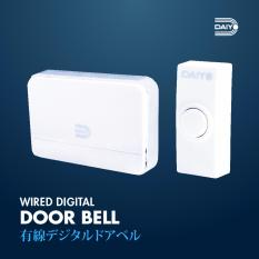 Daiyo Ddb 25 Wired Battery Door Bell Suitable For New Hdb Discount Code