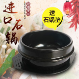Where To Shop For Damaged Baopei South Korea Imported Jingshan Stone Pot Bibimbap Pot Miso Soup Stone Pot Burning Does Not Cr*ck Oxtail Soup Pot