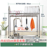 List Price Dapai Home Stainless Steel Drying Sink Dapai Home