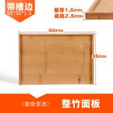 De Zhang Dough Kneading Dough Cutting Boards Breadboard Price