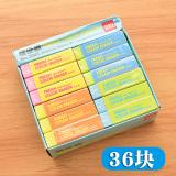 Buy Cheap Deli Cute Student Rubber Eraser Cartoon Eraser Stationery Supplies
