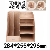 Retail Price Deli Shelf Desktop File Folder Information Box Combo Box
