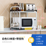 Shiyiweidu Ground Based Double Layer Storage Rack For Kitchen On China