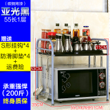 Dimensions Of Storage Oven Multi Function Rack Kitchen Shelf Shopping