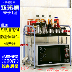 Review Dimensions Of Storage Oven Multi Function Rack Kitchen Shelf China