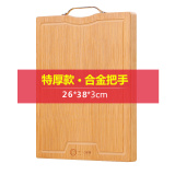 Dimensions Of Wood Home Rectangular Cutting Board Bamboo Cutting Board Coupon
