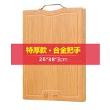 Buy Dimensions Of Wood Home Rectangular Cutting Board Bamboo Cutting Board Oem Original