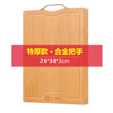 Buy Cheap Dimensions Of Wood Home Rectangular Cutting Board Bamboo Cutting Board