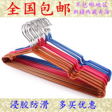 Buy Stainless Steel Groove Clothes Rack Dipped Hanger China
