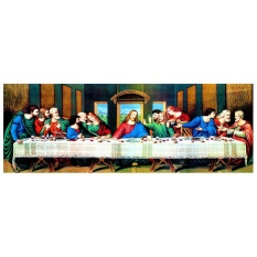 """DIY Diamond Embroidery Painting Cross Stitch""""The last supper"""" Home Decor - intl"""