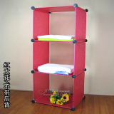 Where Can You Buy Diy Plastic Cabinet In The Shelf Storage Rack