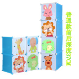 Review Diy Plastic Infants And Children Baobao Toys Organizing Cabinet Storage Cabinet On China