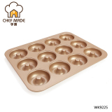 Coupon Chef Made Non Stick Donuts Mold