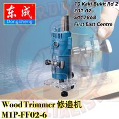 The Cheapest Dong Cheng 1 4 Wood Trimmer M1P Ff02 6 修辺机 Online