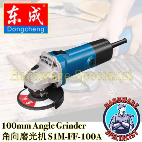 Dong Cheng 100mm Angle Grinder S1M-FF-100A