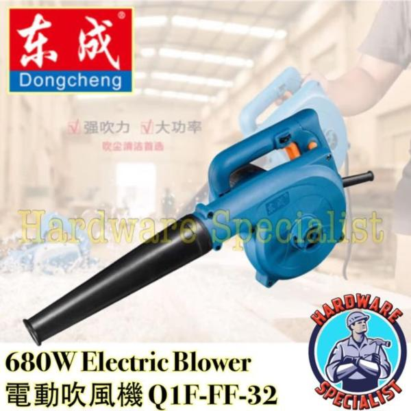 Dong Cheng 680W Electric Blower / Vacuum