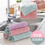 Sale Double Diamond Thick Cloth Plain Coral Velvet Dish Cloth Kitchen Washing Towel Clean Towel Absorbent Cloth Towels5 Intl Online On China