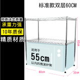 Buy Chuban 2 Tier Storage Rack Oem
