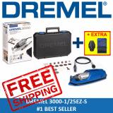 Cheapest Dremel 3000 1 25 Multitool W Drill Bit Drill Chuck