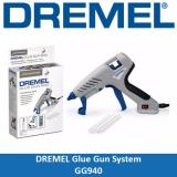 Review Dremel Glue Gun 940 Dremel On Singapore
